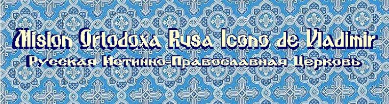 Misión Ortodoxa Icono de Vladimir