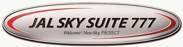 JAL SKY SUITE 777 (SS7)