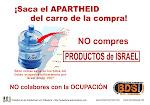 BDS AL ESTADO DE ISRAEL