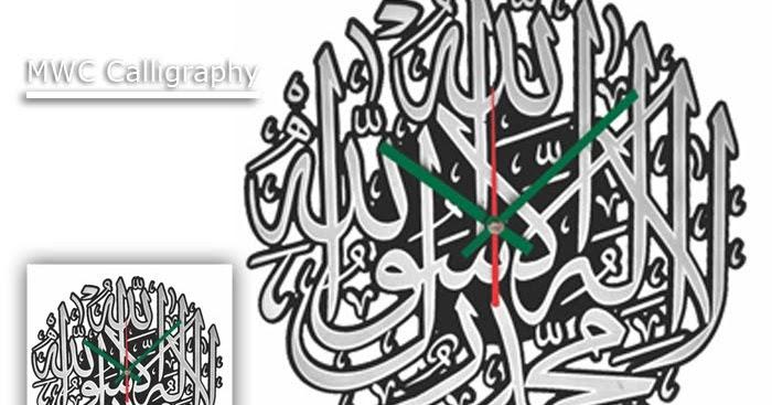 Jual Jam Dinding Modern Kaligrafi Yang Unik Mwce