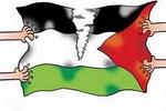 اتحدوا : فلسطين لن  ننساكى