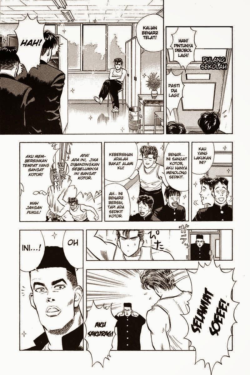 Komik slam dunk 007 - aku seorang manusia basket 8 Indonesia slam dunk 007 - aku seorang manusia basket Terbaru 9|Baca Manga Komik Indonesia|