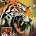 โหลดเพลง ปู พงษ์สิทธิ์ คำภีร์ -02 ชุด เสือตัวที่ 11 (พ.ศ.2534) ทั้งอัลบั้มฟรี