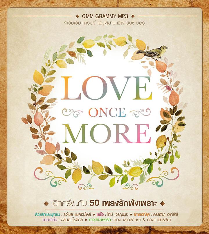 Download [Mp3]-[อัลบั้มเต็ม] Love Once More : อีกครั้ง…กับ 50 เพลงรักฟังเพราะ @320Kbps 4shared By Pleng-mun.com