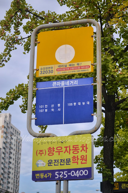 Travelog Korea Gyeryongsan National Park Mendaki Gunung dengan Kasut Bata Repost
