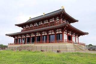 Daigokuden Hall