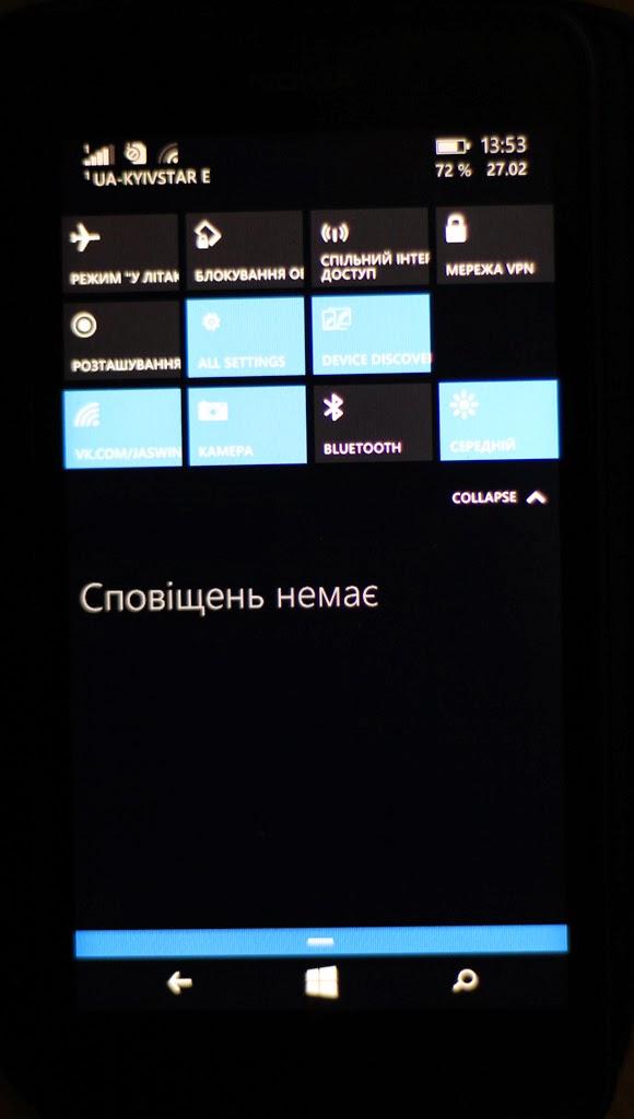 Программу для вп камеры