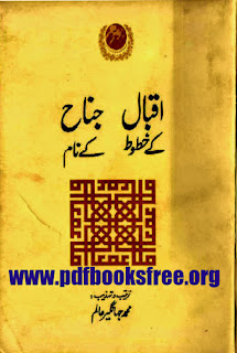 Iqbal Ke Khutoot Jinnah Ke Naam By Muhammad Jehangir Alam Free Download in PDF