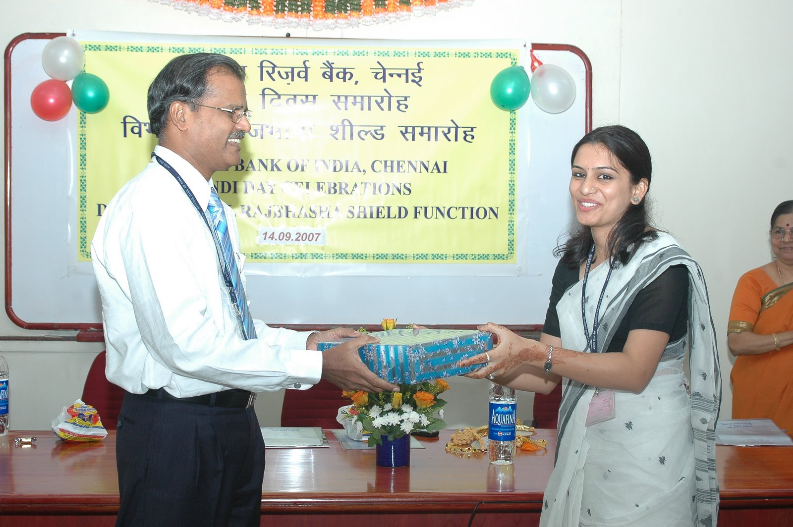 first bank essay competition 2009