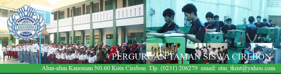 Taman Siswa Cirebon
