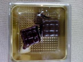 Choco Dark Milk Ketupat Shape (crispy)