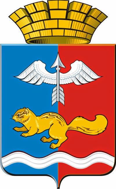 Управление образования ГО Краснотурьинск