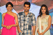 Pandaga chesko music launch photos-thumbnail-16