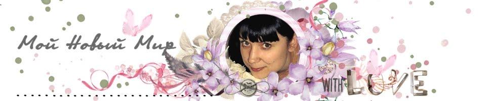 Anastasiya Vishnevskaya