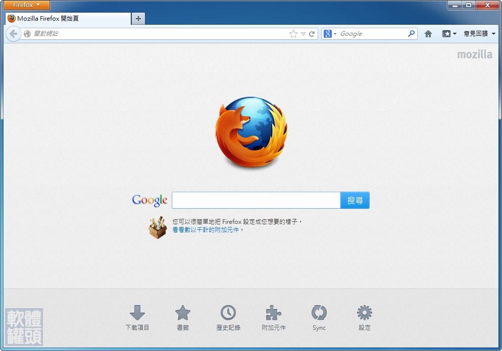 Firefox 9.0.1 final mozilla firefox 10.0 beta 2 2017 mozilla 86 64 newtorr org