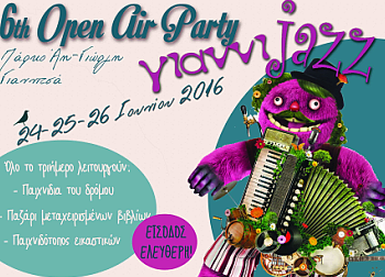 6ο Open Air Party γιαννιjazz