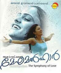Atoz: killadi (2010) malayalam mp3 songs free download.