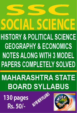 SOCIAL SCIENCE NOTES