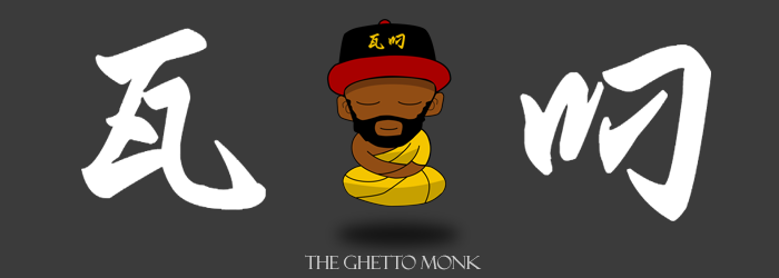The Ghetto Monk