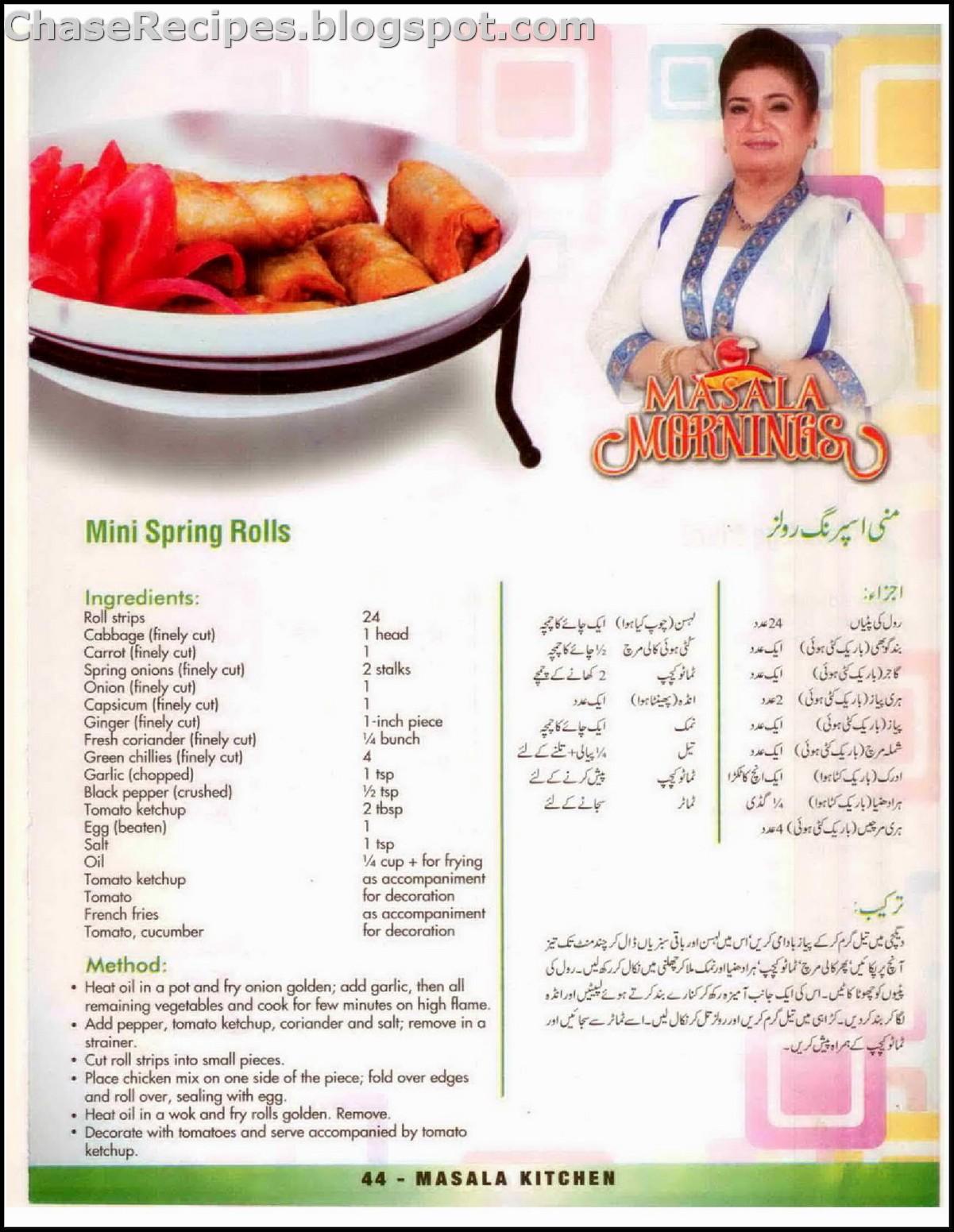 Mini Spring Rolls English/Urdu Recipe - Get Online - Chase Recipes