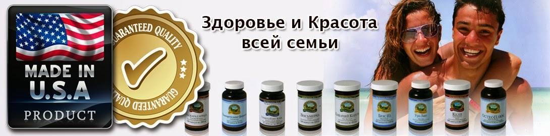 Лечение глистов и других паразитозов  Очисти свой