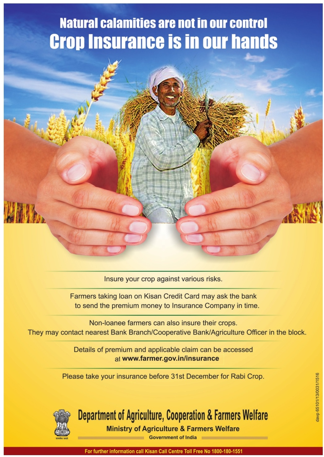 re levancy of crop insurance in This article explains the importance of farmers and crop insurance in india, the agricultural production is dependent on the nature the indian farmers have to suffer a huge loss during natural disasters such as flood, drought or earthquake.