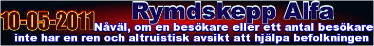 RYM DSKEPP ALFA