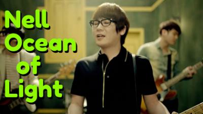 Download Lagu Nell - Ocean Of Light