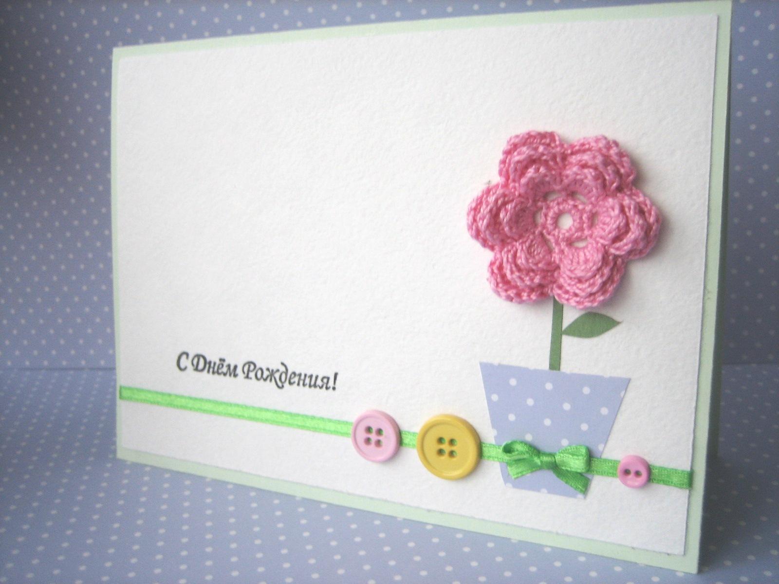 Простые но красивые открытки для день рождение