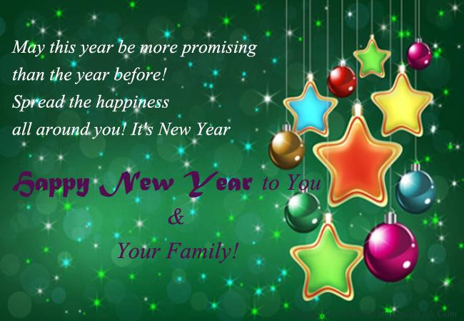 Greetings-Happy-New-Year-2016
