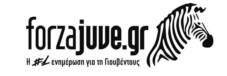 Forzajuve.gr