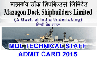 MDL Technician Admit Card 2015 for 330 Posts of Technical Staff, MDL Technical Staff Call Letter 2015 Download at mazagondock.gov.in Technician Hall Ticket 2015, MDL Technician Staff Admit Card 2015 Roll Numbers
