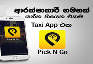 Pick N Go Taxi App
