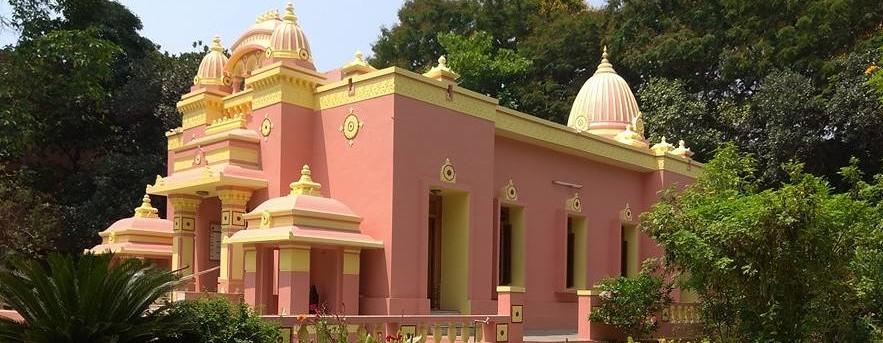 Ramakrishna Mission Ashrama, Tirupati