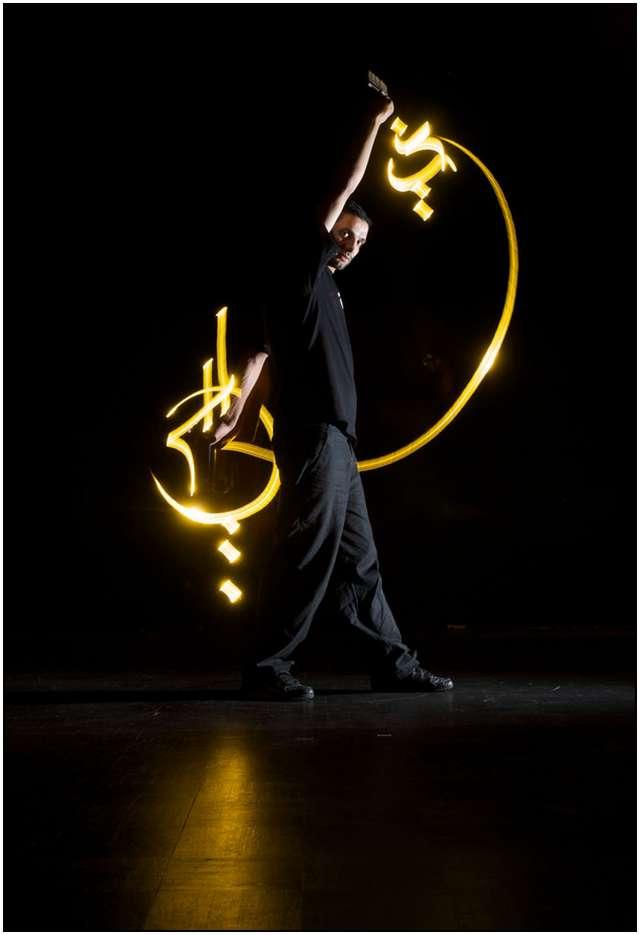 Light Calligraphy By Julien Breton Gambar gambar Kaligrafi Cahaya menarik oleh Julien Breton aka Kaalam