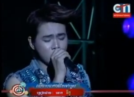 Nico - Chheu Chab Pek Jong Tov Bours