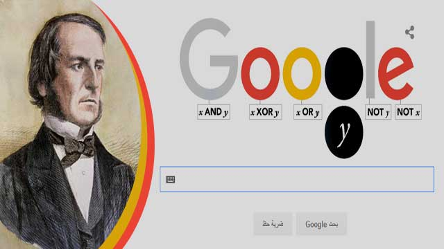 جوجل يحتفل اليوم بالذكرى الـ200 لميلاد جورج بول مؤسس علم المنطق الجبري!