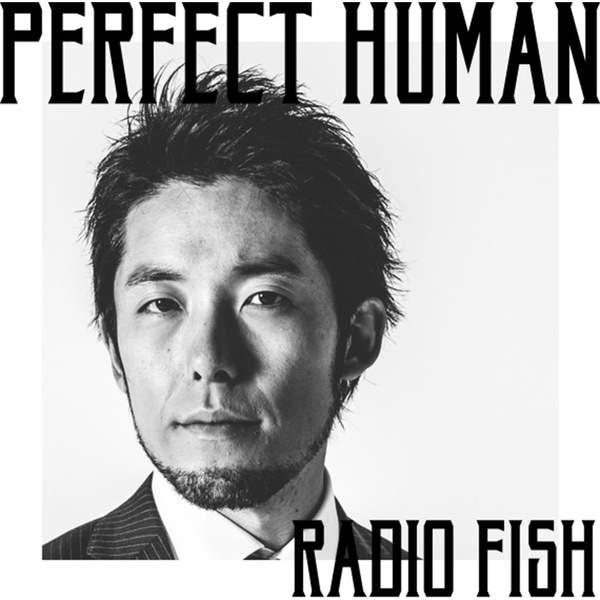 [Single] RADIO FISH – PERFECT HUMAN (2015.12.23/MP3/RAR)