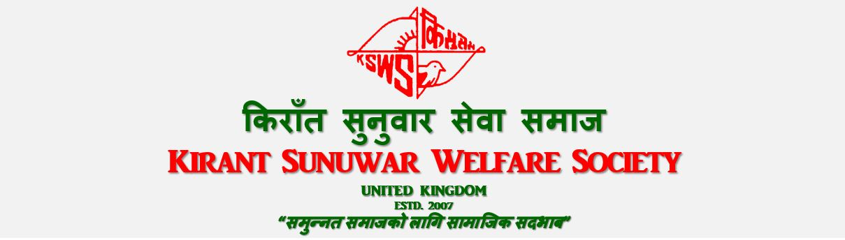 Kirat Sunuwar Welfare Society UK