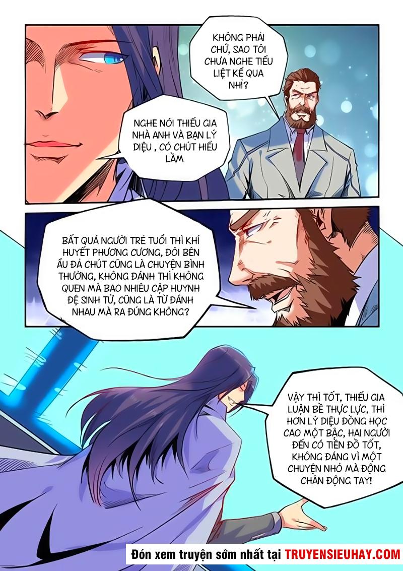 Tu Chân Tứ Vạn Niên trang 17