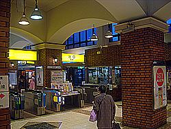Tsurumai Station Nagoya Aichi