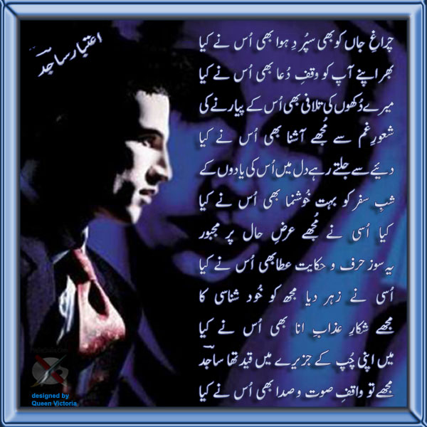 Beautiful Posts For Facebook: Nice Urdu Poetry Pictures