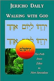 Jericho Daily: Walking with God