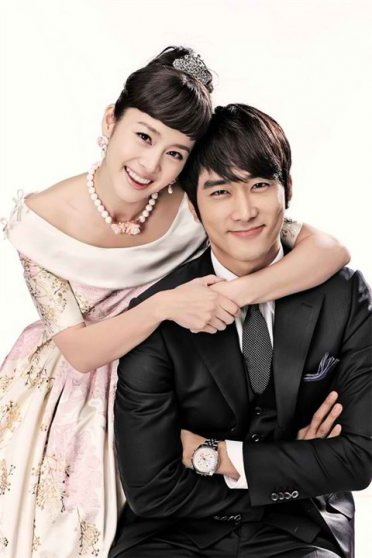 My Princess Drama Korea | Sinopsis My Princess | foto pemain my princess