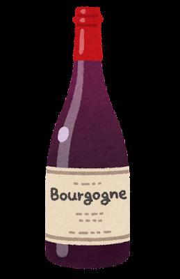 ワインのイラスト(ブルゴーニュ)