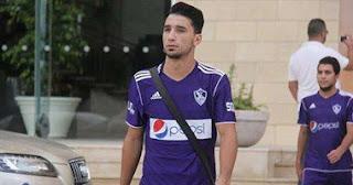 أهداف مباراة الزمالك و الداخلية 2-0 [5-1-2016] الدوري المصري
