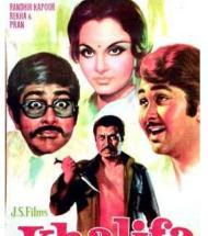 Khalifa 1976 Hindi Movie Watch Online