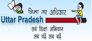 SSA Lucknow Recruitment 2015 upefa.com Online Application for District Coordinator, Assistant Finance & Accounts Officer jobs