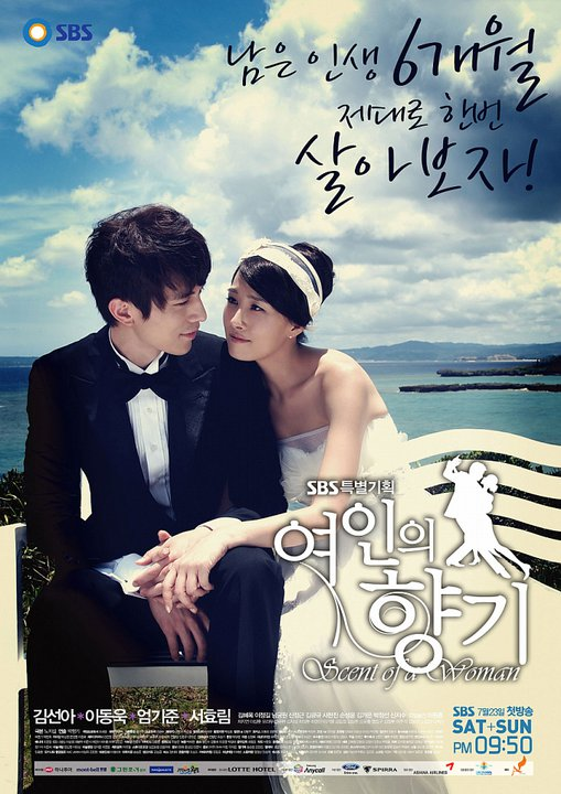 Scent of a Woman Episode 14
