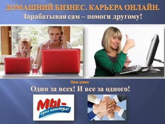 Домашний бизнес для женщин с доходом